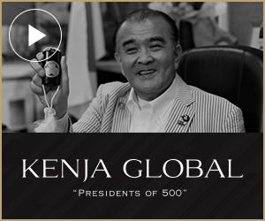 KENJA GLOBAL(賢者グローバル) 株式会社躍進 笠井輝夫