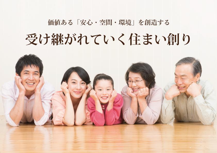 案1-家族